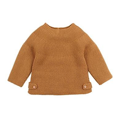 ieftine Pulovere & Cardigan Fete-Copil Fete Șic Stradă Mată Manșon Lung Sfeter & Cardigan Roz Îmbujorat