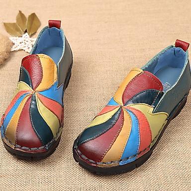 levne Dámské boty s plochou podrážkou-Dámské Bez podpatku Rovná podrážka Oblá špička PU Kotníčkové Podzim zima Žlutá