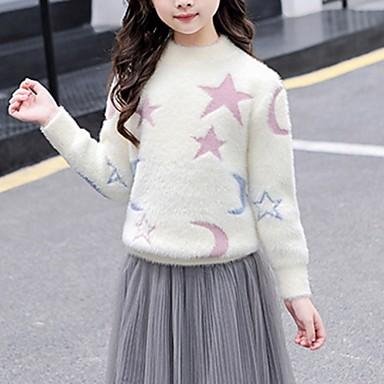 cheap Girls' Clothing-Kids Girls' Street chic Print Long Sleeve Sweater & Cardigan Blushing Pink