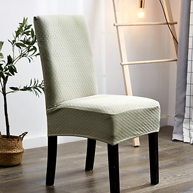 cheap Slipcovers-Waterproof Chair Cover Solid Colored Printed Polyester Slipcovers Simple Comfortable Soft Chair Cover
