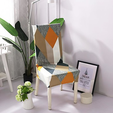 cheap Slipcovers-High Quality Printed Magic Cube Spandex Chair Covers For Dining Room Chair Cover For Party Chair Cover For Wedding Living Room Chair Covers