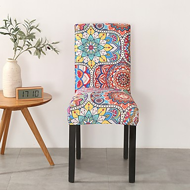 cheap Home Textiles-Chair Cover Romantic / Multi Color / Scenery Printed Polyester Slipcovers