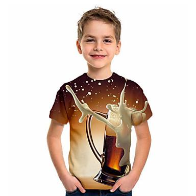 hesapli Kids CollectionUnder $8.99-Çocuklar Genç Erkek Temel Tatil Jakarlı Kısa Kollu Tişört Deve