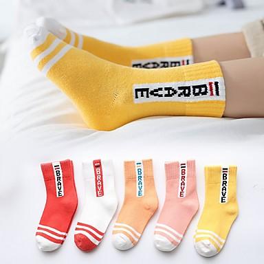 hesapli Kids CollectionUnder $8.99-Çocuklar Unisex Zıt Renkli İç Çamaşırı ve Çoraplar Beyaz