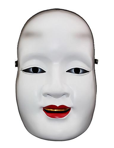 povoljno Maske i kostimi-Mask Inspirirana Super Heroes Ghost Etnička i vjerska Halloween Karneval New Year Uniseks