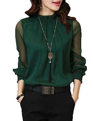 preiswerte Damen-Oberteile-Damen Solide - Grundlegend Arbeit Hemd, Ständer Lantern Sleeve Weiß