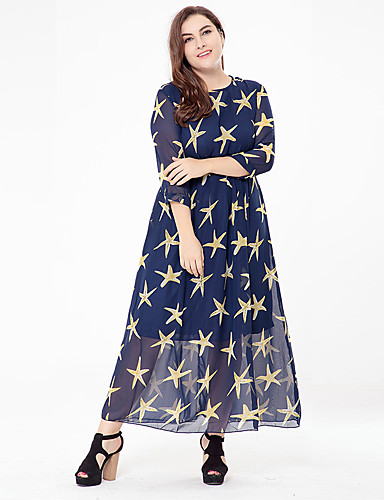 Women s Beach Holiday Plus Size Loose Swing Dress a94508965