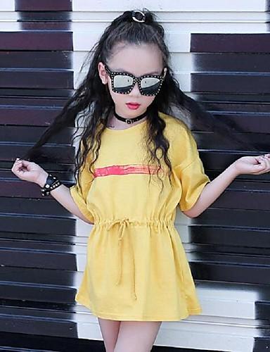 a275a993788 Girl s Beach Sports Striped Dress