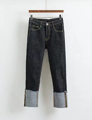 758e41af4f9 Mujer Chic de Calle Tiro Alto Microelástico Ajustado Delgado Vaqueros  Pantalones