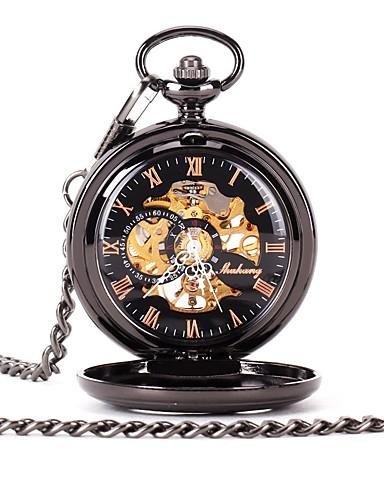 preiswerte Paar Uhren-Paar Uhr Totenkopfuhr Taschenuhr Quartz Legierung Schwarz Transparentes Ziffernblatt Armbanduhren für den Alltag Analog damas Luxus Freizeit Totenkopf Steampunk Schwarz