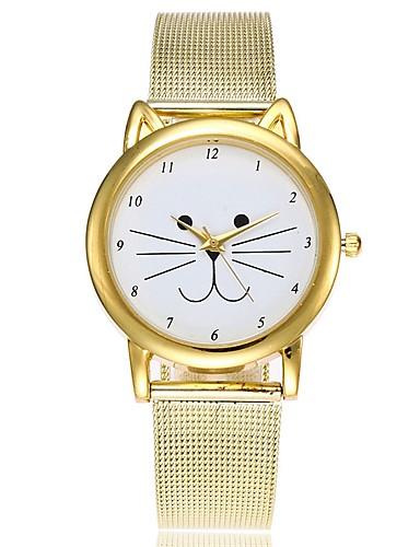 Γυναικεία Καθημερινό Ρολόι Μοδάτο Ρολόι Μοναδικό Creative ρολόι Χαλαζίας Χρυσό Ανθεκτικό στο Νερό Χρονογράφος Καθημερινό Ρολόι Αναλογικό Καθημερινό Χριστούγεννα - Χρυσό / Ενας χρόνος / Ενας χρόνος