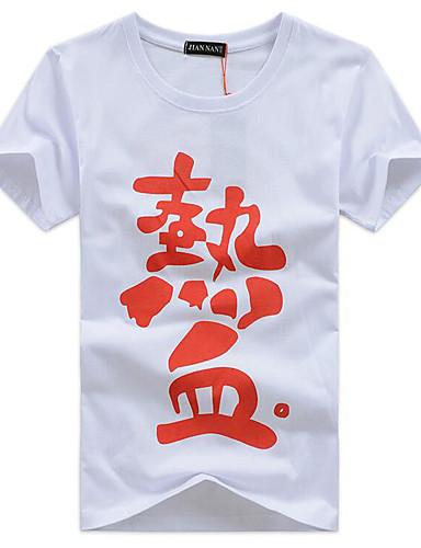preiswerte FIFA Fußball-Weltmeisterschaft-Herrn Buchstabe - Grundlegend / Street Schick T-shirt, Rundhalsausschnitt Weiß / Kurzarm