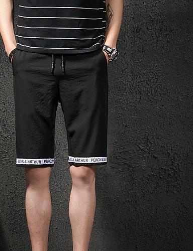 Pánské Větší velikosti Bavlna   Podšívka Kraťasy Kalhoty - Jednobarevné  Plisé Černá XXL   Jaro 6808894 2019 –  17.47 afdd7b12bc