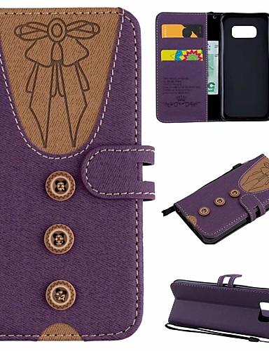 Θήκη Za Samsung Galaxy S9 / S9 Plus / S8 Plus Novčanik / Utor za kartice / Zaokret Korice Jednobojni Mekano PU koža