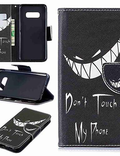 Θήκη Za Samsung Galaxy S9 / S9 Plus / S8 Plus Novčanik / Utor za kartice / sa stalkom Korice Riječ / izreka Tvrdo PU koža
