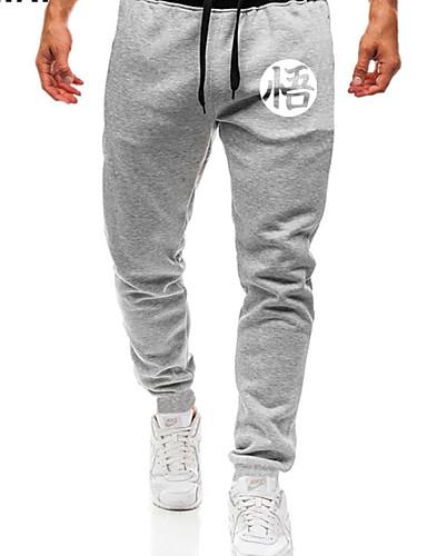 สำหรับผู้ชาย พื้นฐาน กางเกงวอร์ม กางเกง - สีพื้น ขาว สีดำ เทาเข้ม L XL XXL