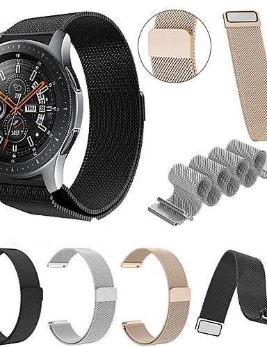สายนาฬิกา สำหรับ Gear S3 Frontier / Gear 2 R380 / Gear 2 Neo R381 Samsung Galaxy สายสแตนเลส Milanese โลหะ สายห้อยข้อมือ