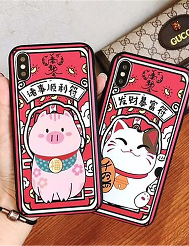 Case สำหรับ Apple iPhone XS / iPhone XR / iPhone XS Max Frosted / Pattern ปกหลัง Cat / Word / Phrase / การ์ตูน Soft TPU
