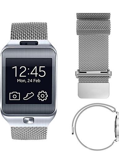 สายนาฬิกา สำหรับ Gear 2 R380 / Gear 2 Neo R381 / Gear Live Samsung Galaxy สายยางสำหรับเส้นกีฬา / สายสแตนเลส Milanese สแตนเลส สายห้อยข้อมือ