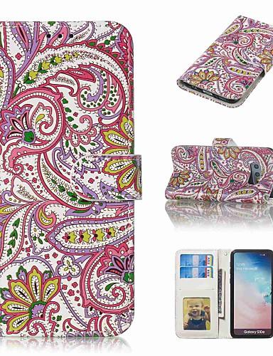 Case สำหรับ Samsung Galaxy S9 / S9 Plus / S8 Plus Wallet / Card Holder / Flip ตัวกระเป๋าเต็ม ดอกไม้ Hard หนัง PU