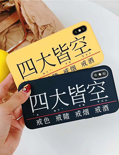 Case สำหรับ Apple iPhone XS / iPhone XR / iPhone XS Max Frosted ปกหลัง Word / Phrase Soft TPU