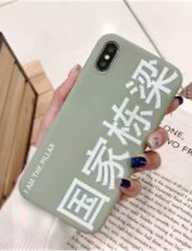 Case สำหรับ Apple iPhone XS / iPhone XR / iPhone XS Max Frosted / Pattern ปกหลัง Word / Phrase Soft TPU