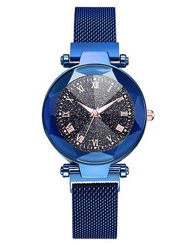 สำหรับผู้หญิง นาฬิกาควอตส์ นาฬิกาอิเล็กทรอนิกส์ (Quartz) รูปแบบชุดเป็นทางการ สไตล์สมัยใหม่ ดำ / ทอง / Rose Gold น่ารัก นาฬิกาใส่ลำลอง เท่ห์ ระบบอนาล็อก ไม่เป็นทางการ แฟชั่น - สีดำ ทับทิม สีม่วง