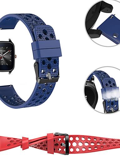 צפו בנד ל Asus ZenWatch 2 / Asus ZenWatch Asus רצועת ספורט סיליקוןריצה רצועת יד לספורט