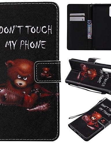 tok Για Samsung Galaxy A6 (2018) / A6+ (2018) / Galaxy A7(2018) Πορτοφόλι / Θήκη καρτών / Ανθεκτική σε πτώσεις Πλήρης Θήκη Λέξη / Φράση Σκληρή PU δέρμα