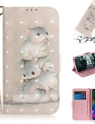 Capinha Para LG LG V40 / LG G8 Carteira / Porta-Cartão / Com Suporte Capa Proteção Completa Animal / Desenhos 3D PU Leather