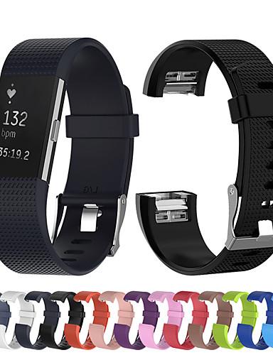 Klokkerem til Fitbit Charge 2 Fitbit Sportsrem Silikon Håndleddsrem