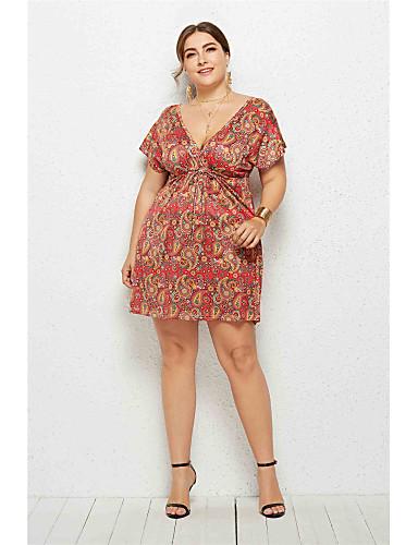 levne Šaty velkých velikostí-Dámské Elegantní Skater Šaty - Jednobarevné Duhová Nad kolena