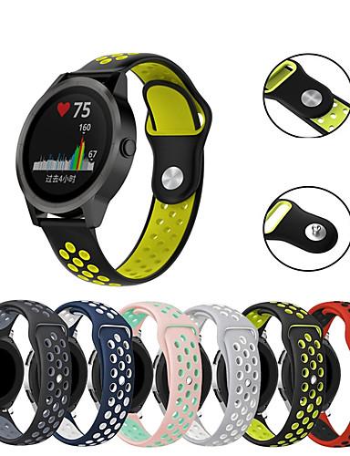 watch band for forløper 245m / forerunner 645 / vivoactive hr garmin moderne spenne / sport band silikon armbånd