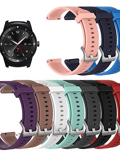 Klokkerem til LG G Watch W100 / LG G Watch R W110 / LG Watch Urbane W150 LG Sportsrem Silikon Håndleddsrem