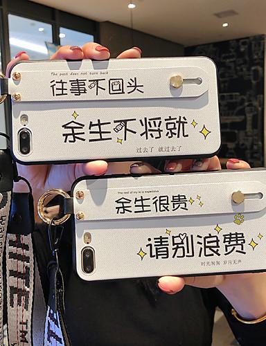 Capinha Para Huawei Huawei Nova 3i / Huawei Nova 4 / Huawei nova 4e Anti-poeira / Com Suporte / Estampada Capa traseira Palavra / Frase silica Gel