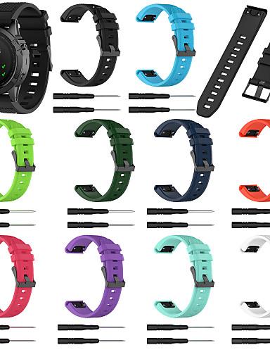 Pulseiras de Relógio para Approach S60 / Fenix 5 / Fenix 5 Plus Samsung Galaxy Pulseira Esportiva Silicone Tira de Pulso