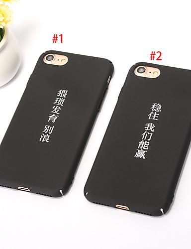 Capinha Para Apple iPhone 8 Plus / iPhone 8 / iPhone 7 Plus Anti-poeira / Estampada Capa Proteção Completa Palavra / Frase PC