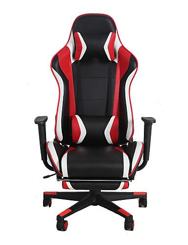 preiswerte HomeSweetHome-Modern Spielstühle Verstellbarer Sitz Arbeitszimmer
