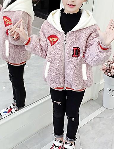 Gyerekek Lány Utcai sikk Nyomtatott Zakó és dzseki Arcpír rózsaszín