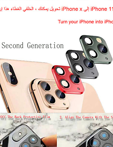 AppleScreen ProtectoriPhone XS Robbanásbiztos Kamera lencsevédő 1 db Titán ötvözet