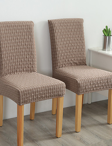 cheap Chair Cover-Chair Cover Solid Colored Jacquard Polyester Slipcovers