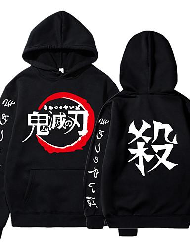 cheap Cosplay & Costumes-Inspired by Demon Slayer: Kimetsu no Yaiba Cosplay Cosplay Costume Hoodie Polyster Print Printing Hoodie For Women's / Men's