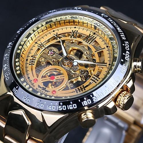 рода winner skeleton silver automatic watch Похожие записи: Духи