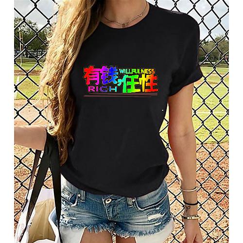 Women's Chinoiserie Graphic Print T-shirt Basic Casual / Daily White