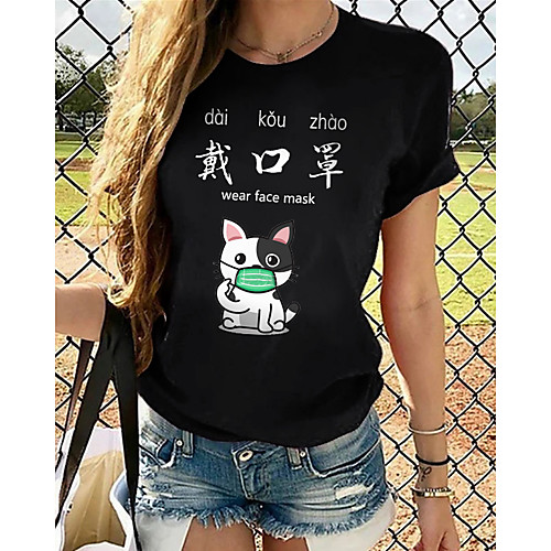 Women's Plus Size Graphic 3D Print Print Loose T-shirt Basic Chinoiserie Daily Going out Rainbow