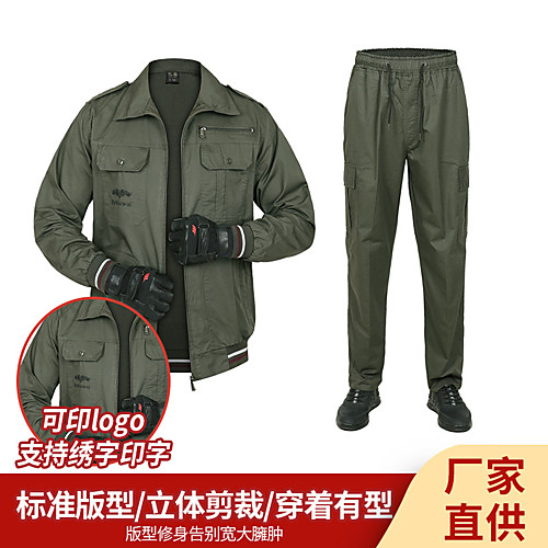 men's joggers pants cargo pants long drawstring slim pants warm sweatpants with pockets