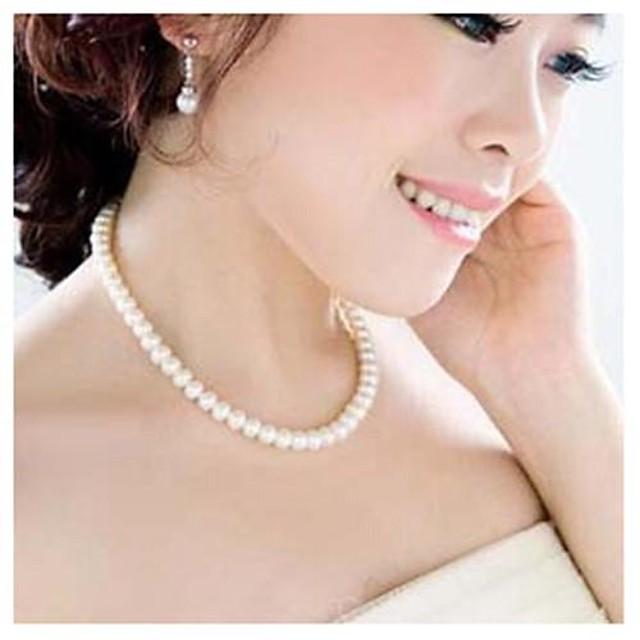 Mujer Collares Declaración Collar con perlas Perla Blanco Gargantillas Joyas Para