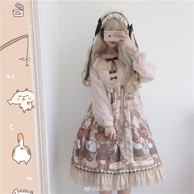 Japanisch Prinzessin