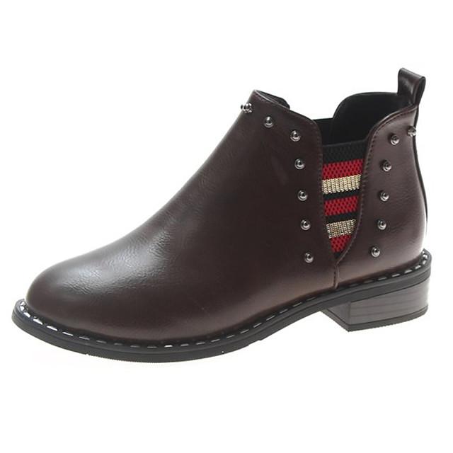 Women's Boots Fashion Boots Flat Heel PU Mid-Calf Boots Casual Fall Dark Brown / Black