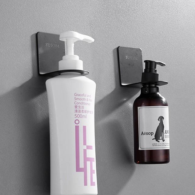 Soap Dispenser Creative Modern Stainless Steel / Iron 2pcs - Bathroom Wall Mounted
